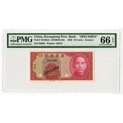 """Kwangtung Provincial Bank, 1935 Specimen """"Swatow Branch"""" Banknote."""