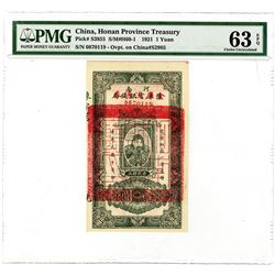 Honan Province Treasury, 1921 No Date Provisional Issue.