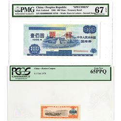 China Treasury Bond Specimen & Ration Coupon ca.1978-1996 Pair.