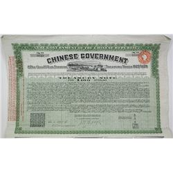 Vickers Loan 1919, Chinese Government 8%, 10 Year, ?100 Sterling Treasury Notes. Lloyds Bank Ltd.