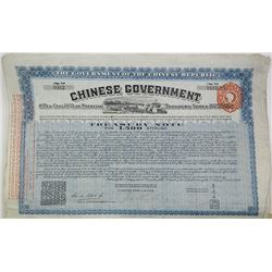 Vickers Loan 1919, Chinese Government 8%, 10 Year, ?500 Sterling Treasury Notes. Lloyds Bank Ltd.