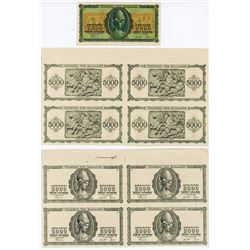 Bank of Greece, 1943 Inflation Issue Uncut Progress Proof Sheets of 4 of Face & Back.