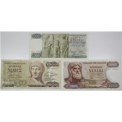 Bank of Greece. 1968-1987. Lot of 3 Issued Notes.