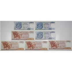 Bank of Greece. 1978. Lot of 7 Issued Notes.