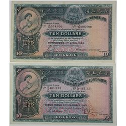 Hong Kong & Shanghai Banking Corp (HSBC). 1948-1953. Lot of 2 Issued Notes.