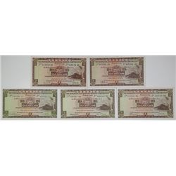 Hong Kong & Shanghai Banking Corp (HSBC). 1964-1975. Lot of 5 Issued Notes.
