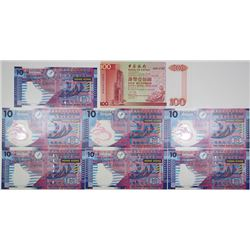 Bank of China & Government Hong Kong. 1994-2007. Lot of 19 Issued Notes.
