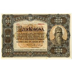 State Notes of the Ministry of Finance, Second Issue. 1920. Specimen Banknote.