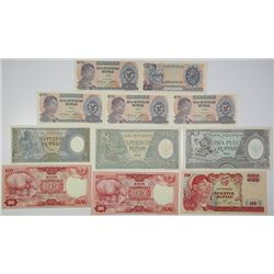Bank Indonesia. 1963-1985. Lot of 17 Issued Notes.