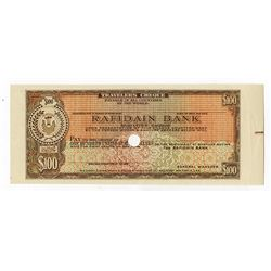 Rafidain Bank. ND (ca. 1950's). Specimen Traveler's Cheque.