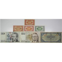 Anglo-Palestine Bank Ltd., State of Israel, & Bank of Israel. 1952-1995. Lot of 7 Issued Notes.