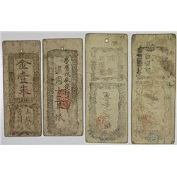 Government of Japan. 1868-1869. Lot of 4 Issued Notes.