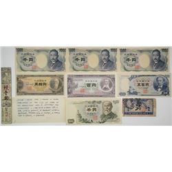 Nippon Ginko & Other Issuers. 1872-1951. Lot of 9 Issued Notes.