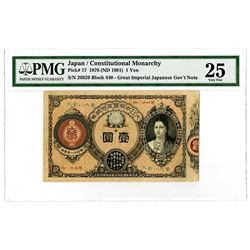 Great Imperial Japanese Government Note, Constitutional Monarchy. 1878 (ND 1881). Issued Banknote.
