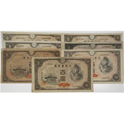 Bank of Japan, ND (1946) Banknote Assortment