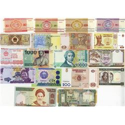 Small Group of 18 Choice to Gem Unc Modern Banknotes