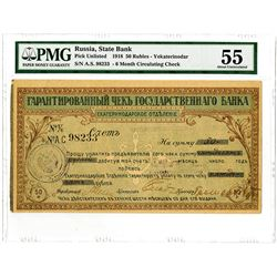 Russia, State Bank. 1918. Issued 6 Month Circulating Check.