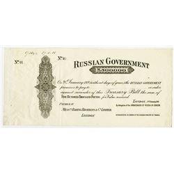 Russian Government, 1918, ?500,000 Treasury Bill Specimen.