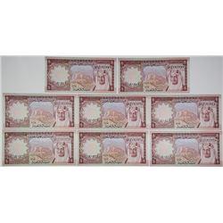 Saudi Arabian Monetary Agency. 1977. Lot of 8 Issued Notes.