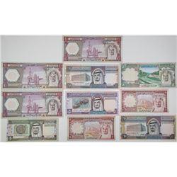 Saudi Arabian Monetary Agency. 1977-1984. Lot of 10 Issued Notes.