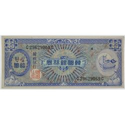 Bank of Korea. 1953. Issued Note.