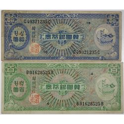 Bank of Korea. 1953. Lot of 2 Issued Notes.