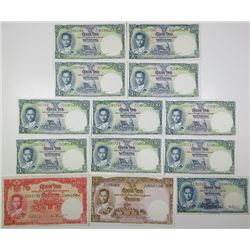 Government of Thailand. 1955. Lot of 26 Issued Notes.