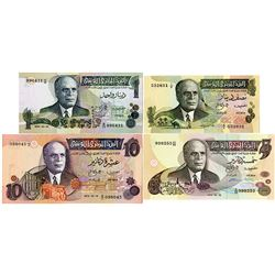 Central Bank of Tunisia. 1973. Quartet of Issued Banknotes.