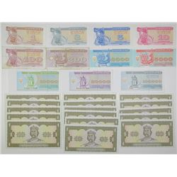 National Bank of Ukraine. 1991-1996. Group of 59 Issued Banknotes.