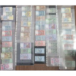 National Bank of Ukraine. 2004-2016. Group of 150 Issued Banknotes.