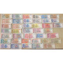 Narodna Banka Jugoslavije, 1985 to 1994 Banknote Accumulation Grouping.