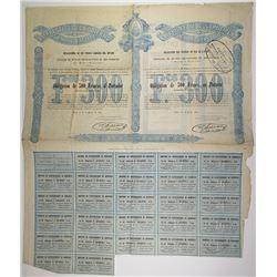 Government of Honduras Loan for Railroads, 1869 I/U Bond