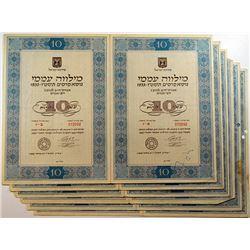 State of Israel Popular Loan, 1955 Issued Bonds