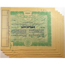Relief and Consolidation Housing Co. Ltd. Tel-Aviv, 1947 Group of Issued Certificates