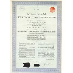 Investment Corporation of Palestine Limited, 19xx (ca.1930-40's) Bond.