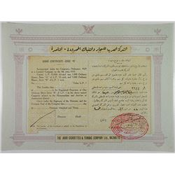 Arab Cigarettes & Tombac Co. Ltd., Nazareth 1929 Issued Stock Certificate