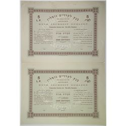 Bank Lecredit Gomleen Pair of I/U Stock Certificates, 1933