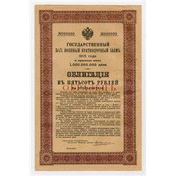 Imperial Russian Government. 1915. Specimen Bond.