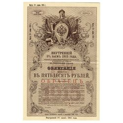 Russia, State Debt Commission, 1915, Specimen Bond Rarity.