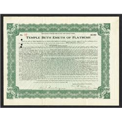 Judaica Related 1914 to 1974 American Stock Certificate Trio.