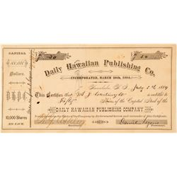 Daily Hawaiian Publishing Co. Stock issued to AJ Cartwright, Inventor of Baseball  (101527)
