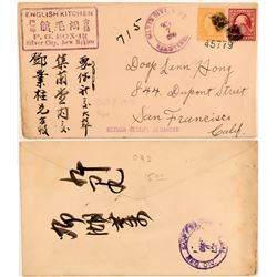 Chinese Merchant, Silver City, New Mexico Advertising Cover  (115146)