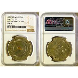 Copper Block Buffet Gold Nugget Token  (116010)