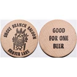 Short Branch Saloon Token  (115407)