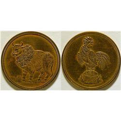 Rooster/Buffalo Token  (116017)