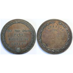New York State Food Exhibition Silver Medal  (114610)