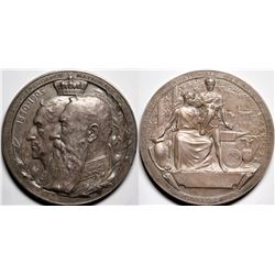 Int'l Exposition of Arts and Crafts Medal  (116187)