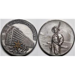 Tokyo Metro Govt Presentation Medal  (116185)