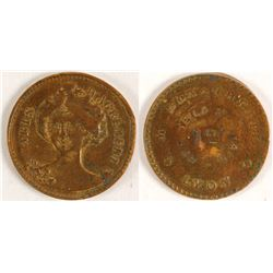 Arts d' Agrement Token  (63640)