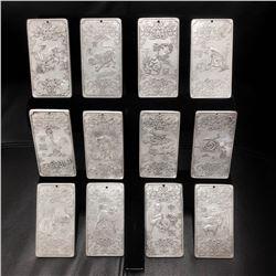 12 Zodiac Tibetan Silver Bullion, Complete Set